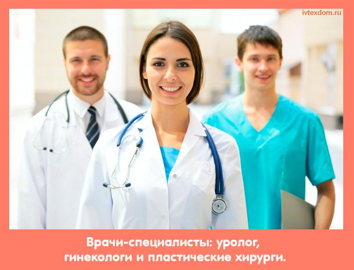 Работа врача уролога в москве вакансии